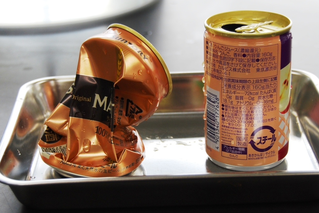 空き缶つぶし