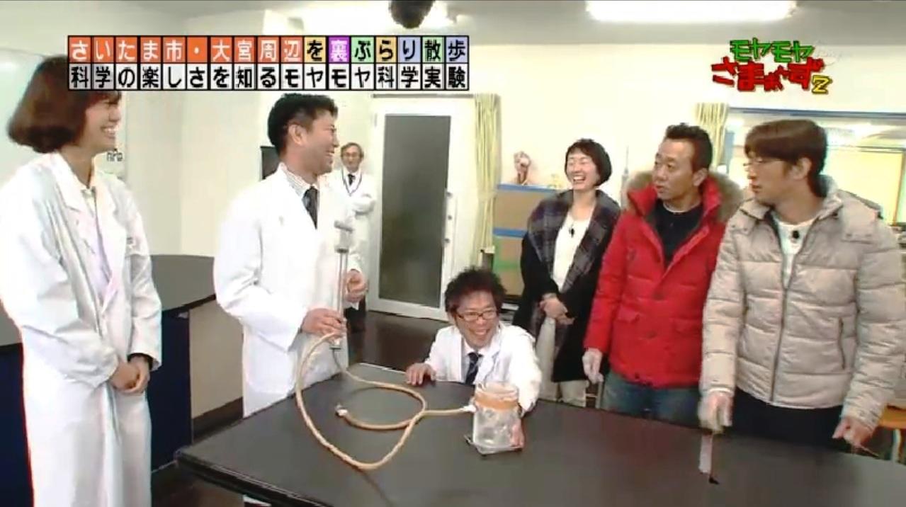 モヤさま放送2